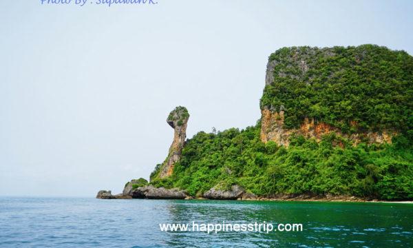 ทัวร์ไร่เลย์ ทะเลแหวก เกาะไก่